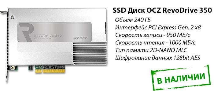 RVD350-FHPX28-240G