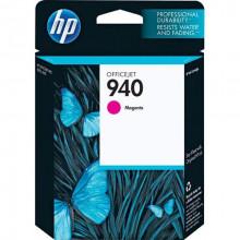 C4904AN Струйный картридж HP 940 Magenta Officejet Ink Cartridge - пурпурный