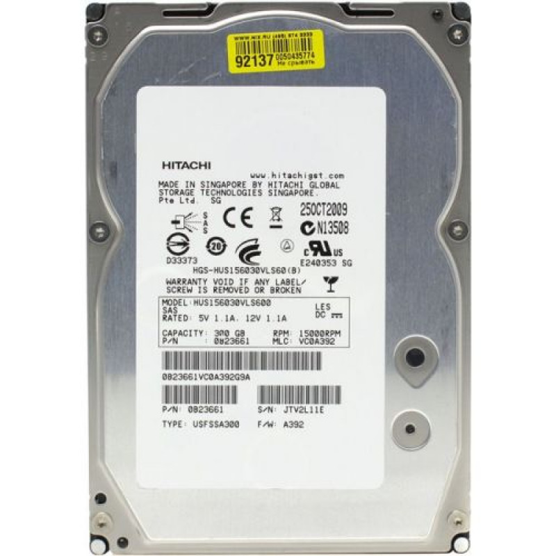 (HUC101812CS4204 0B31240) Жесткий диск Hitachi (HGST) Ultrastar C10K1800 4Kn 1.2TB, SAS 12Gb/s